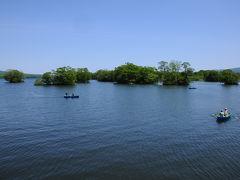 大沼らしい景色だなぁ。 ボートも気持ちよさそうだけど、猫は水が苦手なのだ(^^; なので、陸から楽しむ。