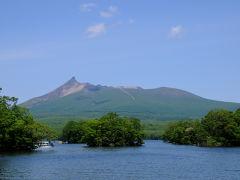 そして、駒ヶ岳の雄姿。 何度見てもいい景色だなぁ。 この島が浮かぶ大沼と、駒ヶ岳の織りなす景色は素晴らしいと思う。 人が多くてもね。