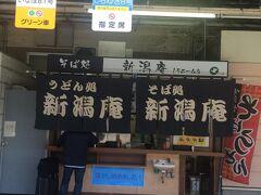 朝飯は新潟駅1番線の立ち食い新潟庵 この暖簾にそそられるけど、期待するほど特徴はなし(笑)