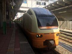 さあ乗ろう 秋田行いなほ、日本海沿いに新潟〜秋田間を約3時間半で結ぶ特急