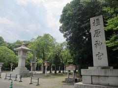 まずは奈良の橿原神宮。