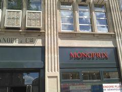 私の大好きなスーパー「モノプリ」  皆さんがプティット・ベニスや旧市街を観光している間、私はゆっくりお買い物。 ばらまき用のエコバックや、シトロンタルトなど、フランスの美味しいものを買いました。物価の高いスイスの後なので、安く感じてしまいます。
