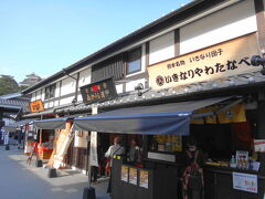 熊本城近くの「桜の小路」。城下町風の建物が連なります。