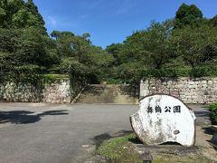 舞鶴公園に到着しました。  江戸時代に造られた高鍋城跡にある公園です。