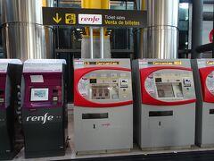 日本からスペインへはソウルを経由してバラハス空港に到着。ターミナル4からマドリードの中心部へは地下鉄と国鉄の両方が乗り入れていますが今回は国鉄のレンフェで