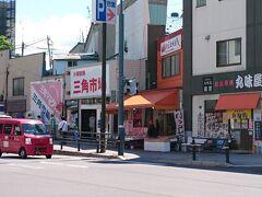 レンタカーを返却し、三角市場を抜けて小樽駅へ、札幌に向かいます。