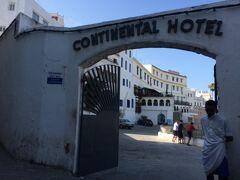 タンジェの老舗ホテルです