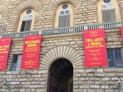 ボーボリ庭園はピッティ宮殿に隣接していますので、ボーボリ庭園へ行くにもピッティ宮でチケットを購入し、ピッティ宮の入り口から入ります。 軽い手荷物検査もあります。 またカフェが併設されているので、休むときに便利です。  ピッティ宮殿にはパラティーナ美術館があり、ルネッサンス期に活躍したラファエッロの名作が所蔵されています。
