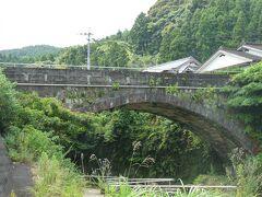 世知原の町は、「古い石橋のある町」をうたっていて、山暖簾でもらった安案内図を元にそのいくつかを訪ねてみました。これは、現役の倉渕橋、表紙の写真も倉渕橋、遊歩道が整備されていて、いろんな方向から橋を見ることができます。