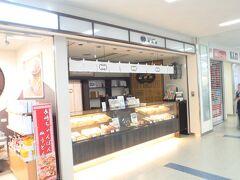 旅の最後は長崎空港で福佐屋のカステラをお土産に。