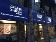 食後にレストラン目の前にあるスーパーをのぞきに行きました。 SAPORI&DINTORNI というフィレンツェのチェーンスーパーであるコナッドの1店舗です。  ヴェッキオ橋すぐで朝から夜9時まで開店しています。  そんなに広くはありませんが、新鮮な食品やもちろん充実のパスタコーナーがありお土産に良さそうなものが多くありました。