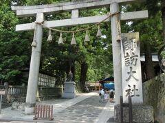 諏訪大社下社春宮に到着  4社目です。
