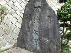 万治の石仏に到着  岡本太郎も大絶賛の石仏に会いに来ました。