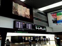 羽田リムジンバスで空港へ 朝の羽田はすがすがしい