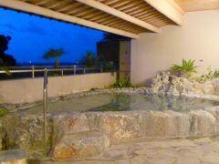 5:33  まずは、今回のホテル「グランヴィリオ」で、一番お気に入りの露天風呂  朝、5:30には開いているのが Good!!  岩盤浴・サウナ・水風呂・露天風呂と色々あります