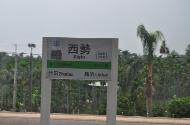 2016年7月台湾弾丸鉄道旅行5(台...