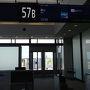 釜山でトランジット初体験 カンボジア旅行6日間1日目は朝から夜まで移動Day