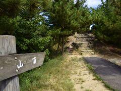鷲羽山の山頂までは歩いて10分ちょっとほどの距離なのですが、その3倍くらいの時間をかけてようやく山頂に到着です、ちかれた〜/(^o^)\ さてさて、頂上からの景色はと・・・