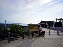 鷲羽山レストハウスまでやって来ました この近くには展望台もありますので、最後にこの場所から瀬戸大橋ウォッチングです