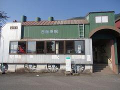 駅舎はC11の形をしてます。