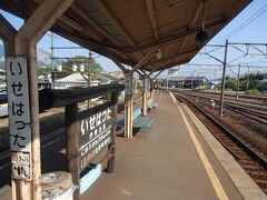 西藤原から3つ目の伊勢治田で下車します。
