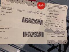 Web-Check in して、搭乗券も貰う  ペラペラ~(コレでイイのだ!)