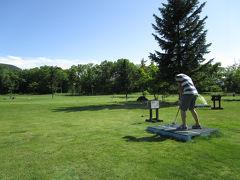水族館を見た後は、近くのつつじ公園でパークゴルフをしました こちらも無料でした