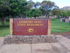 3日目はダイヤモンドヘッドと旦那おススメのハナウマ湾へ。 まずはダイヤモンドヘッド!