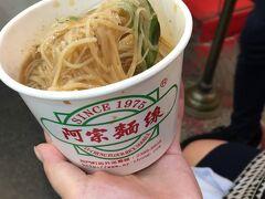 西門町をぶらぶらしました。 行列の阿宗麺線。美味しかった。これで小椀ですが、それなりに量がありました。1杯50台湾ドル(約150円)。