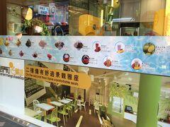 ここはマンゴーカキ氷の人気店。 丸ごとマンゴーがのっているものが有名なようですが、残念ながら売り切れでした。