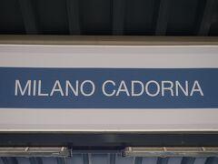 本日は、ここイタリアのミラノからトルコのイスタンブールへ、ターキッシュ・エアラインズで移動します。  まずは地下鉄で、市街地中心部にあるミラノ・カドルナ駅へやって来ました。  ここから北西約30kmのミラノ・マルペンサ国際空港まで、直通列車が30分おきに出ています。