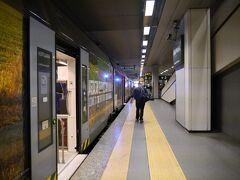 10:01、終点のミラノ・マルペンサ空港駅に到着。