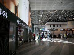わりときれいなターミナルビル(ターミナル1)です。