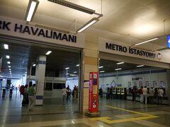 17:00、地下鉄の空港駅へ。  着陸してからここまでたどり着くのに約2時間もかかってしまいました。  入国審査場・手荷物受取所・両替所に寄っただけなのに。  やれやれ・・・