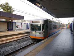 アタキョイ・シーリンエヴレル駅で下車。