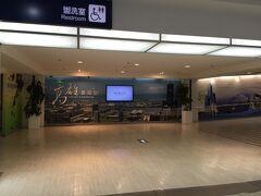 着きました。そういえば、高雄空港に到着するのは初めてです。地方空港は使い勝手が良くて好きですね。