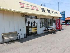 (帯広編から続く) 幸福駅を見たのち、 昼食で寄ったラーメン屋さんです ラーメン寶龍(ほうりゅう)の中札内店 かなり渋めのお店でした。 地元の方も多く利用していました。