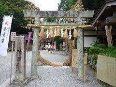 相差地区の氏神さんの「神明神社」 「鳥居の下の丸い大縄をくぐって…」と説明され、そのとおりにくぐった記憶があるんですが、詳細を調べようとしても何の情報も得られず、、 それどころか、この鳥居に縄がついてる画像も見つけられない... 期間限定だったのかな?