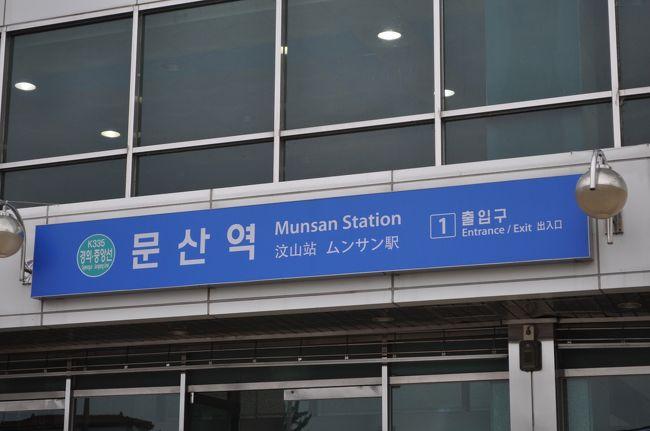 2016年8月韓国鉄道旅行4(首都圏...