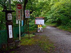 """〔 竹宇駒ヶ岳神社/尾白川渓谷 〕  最後に、これまでに出会った日本酒やウイスキーの源となる南アルプスの清流に触れるべく、「尾白川(おじらがわ)」へとやってきました この川は南アルプス・甲斐駒ケ岳を源流とする清流で、""""日本名水100選""""にも選定されており、まさに""""名水の里""""にふさわしいスポット♪"""
