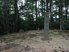 日本百名城の第72城、郡山城に登城しました。