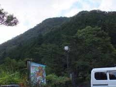 城川ロッジより三滝山を望む