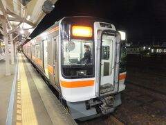ここからは参宮線に乗車して伊勢市まで向かいました。