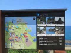 能登金剛到着。 地図を見ると見所満載。 これ全部見る時間な〜い。