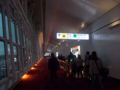 羽田空港、国際ターミナル。