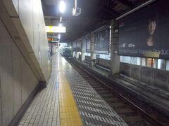 浜松町で、京浜東北線に乗り換え。