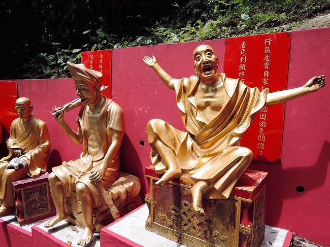 万仏寺 (萬佛寺)