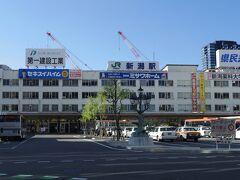 ホテルの送迎車に乗って、新潟駅へ。  送迎車の時間に合わせたので、ずいぶんと早く駅についてしまいました。