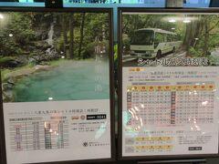 東北・北海道旅行2日目。奥入瀬渓流ホテルの朝。早朝から混浴露天風呂「八重九重の湯」へ。