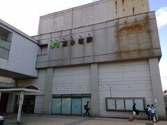 札幌のベッドタウンだと思いますが駅前はかなり寂れていました。
